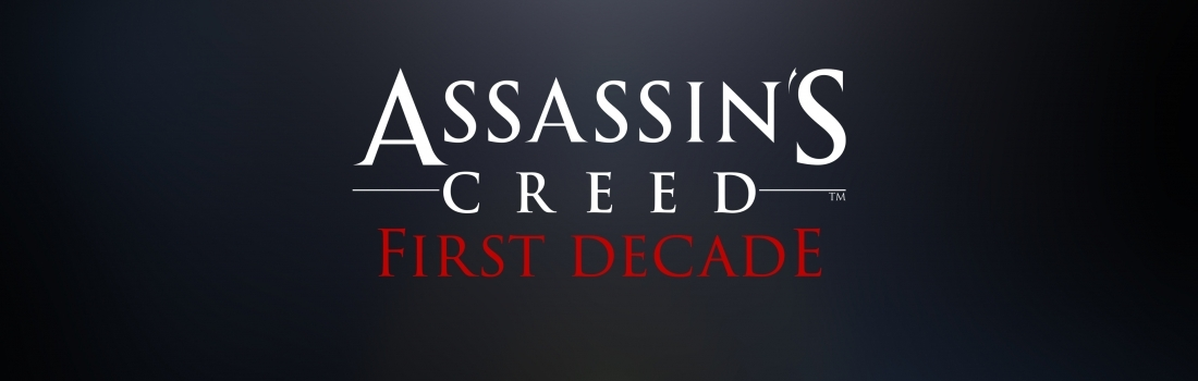 Assassin's Creed: First Decade – Contest