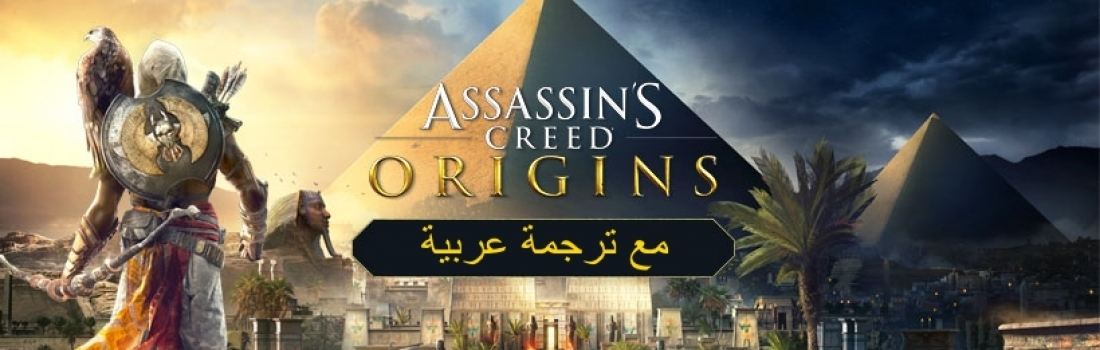 Assassins Creed Origins – Arabic Localization